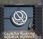 """بورصة الكويت تغلق تعاملاتها على ارتفاع مؤشرها السعري وانخفاض الوزني و""""كويت 15″"""