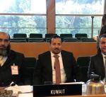 وفد كويتي يشارك في مشاورة دولية معنية بقطاع الموارد السمكية