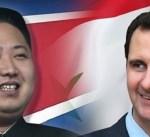 كوريا الشمالية تبيع الكيماوي إلى سوريا للحصول على العملة الصعبة