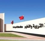 """البحرين: إعادة طبع 17 ألف كتاب مدرسي تضم اسم """"الخليج الفارسي"""""""