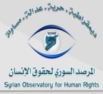 """""""المرصد"""": مسلحو """"النصرة"""" بمخيم اليرموك يعلنون الانضمام لاتفاق """"فيلق الرحمن"""""""