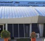 كردستان: وزير الداخلية العراقي في أربيل لإعادة افتتاح المطارات