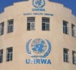 الأونروا: لا أموال كافية لتسيير المدارس والمستشفيات بعد مايو المقبل