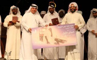 الكويت تحقق المركزين الاول والثالث بجائزة كتارا لفن النهمة الخليجي
