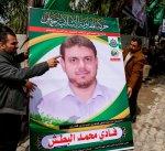 ماليزيا: تورط استخبارات أجنبية في حادثة اغتيال الناشط الفلسطيني