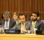 الكويت: للقادة الدينيين دور محوري في مواجهة الجماعات الإرهابية