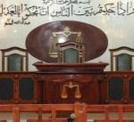 العراق: 300 حكم بالإعدام بتهمة الإرهاب