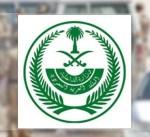 استشهاد 4 شرطيين ومسلح في هجوم على نقطة تفتيش جنوبي السعودية