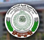 الكويت تحتضن اليوم أعمال الجمعية العامة للمنظمة العربية للتنمية الصناعية