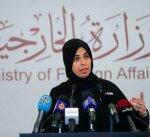 قطر: تلقينا دعوة رسمية لحضور القمة العربية في السعودية