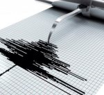 """زلزال يضرب أكبر جزر """"هاواي"""" الأمريكية هو الأعنف منذ 43 عامًا"""
