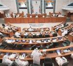 تباين آراء نواب مجلس الأمة حيال محاور استجواب وزير النفط