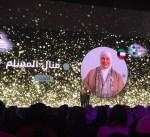 """الكويتية منال المسلم تفوز بلقب """"صانعة أمل"""" ضمن مبادرة صناع الأمل الإماراتية لعام 2018"""