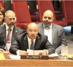 الكويت تؤكد أهمية احترام وحدة البوسنة والهرسك واستقرارها وسلامتها الإقليمية