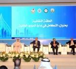 """""""مؤتمر المياه"""" الـ3 يوصي بتضافر الجهود العربية لمواجهة تحديات الأمن المائي"""