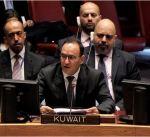 الكويت تدعو المجتمع الدولي للاعتراف بدولة فلسطين وبالقدس الشرقية المحتلة عاصمة لها