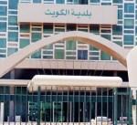 """بلدية الكويت تطلق الثلاثاء المقبل حملة """"تواصل معنا"""" لرفع مستوى النظافة"""