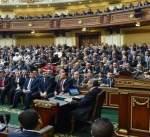 الرئيس المصري يؤدي اليمين الدستورية أمام البرلمان