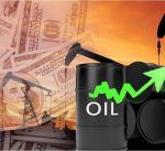 النفط الكويتي يرتفع ليبلغ 76.66 دولارا للبرميل