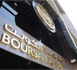 بورصة الكويت تنهي تعاملات يونيو على انخفاض المؤشر العام 15.88 نقطة