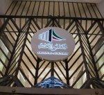 """""""الداخلية والدفاع"""" توافق على 48 اقتراحًا برغبة.. وتدرس مسودة مشروع حكومي بشأن حقوق زوجات الكويتيين"""