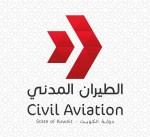 """""""الطيران المدني"""": حركة الملاحة الجوية بمطار الكويت طبيعية رغم حالة الغبار"""