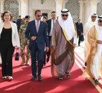 الرئيس الغانم يتوجه إلى بيروت للمشاركة في منتدى الإقتصاد العربي