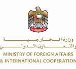 الإمارات: لم تتخذ أي تدابير إدارية أو قانونية لإبعاد القطريين عن الدولة منذ صدور قرارها في 5 يونيو 2017