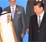 سمو الأمير: التعاون العربي الصيني يسهم في تحقيق الأمن والاستقرار إقليميا ودوليا