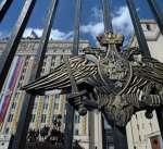 الدفاع الروسية: تدمير طائرة مسيرة أطلقت من مناطق سيطرة المسلحين باتجاه قاعدة حميميم في سوريا