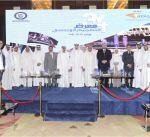 جامعة الكويت تفتتح معرض التصميم الهندسي بمشاركة 111 مشروعا طلابيا