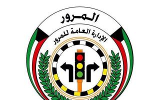 المرور: الغاء وعدم تجديد أكثر من 538 ألف رخصة قيادة للمقيمين