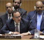الكويت: ضرورة مواصلة مجلس الأمن موقفه الموحد والحازم تجاه الملف اليمني