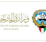 سفارتنا لدى استراليا تدعو الكويتيين بأخذ الحيطة والحذر بسبب الحرائق