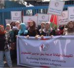 """موظفو """"الأونروا"""" يواصلون اعتصامهم في مقر الوكالة بغزة للأسبوع الثاني"""