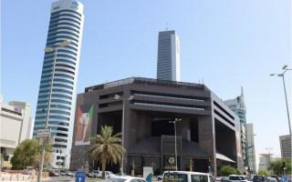"""""""بورصة الكويت"""": سنطلق بوابة تعليمية رقمية لتعزيز المعرفة المالية للمستثمرين الجدد"""