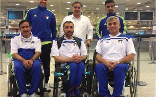 منتخب الكويت للمعاقين يتوجه إلى فرنسا للمشاركة في بطولة العالم للرماية