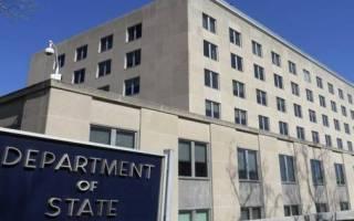الولايات المتحدة تشيد بجهود الكويت في محاربة الإرهاب والتطرف
