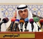 """الهاشل: """"التقرير الاقتصادي"""" لـ2017 يغطي مختلف جوانب الأداء الاقتصادي في الكويت"""