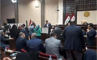 البرلمان العراقي يعلن فتح باب الترشح لمنصب رئيس الجمهورية