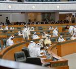 مجلس الأمة يعقد جلسة خاصة غداً الخميس لانتخاب أعضاء اللجان الدائمة