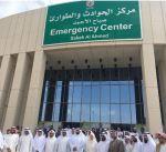 وزير الصحة يفتتح مركز حوادث وطوارئ مدينة (صباح الأحمد)