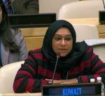الكويت تؤكد أهمية التعاون لتحقيق العدالة لضحايا العنف الجنسي والأطفال اليتامى