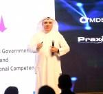 «تكنولوجيا المعلومات»: حريصون على تعزيز الخدمات الالكترونية بالجهات الحكومية
