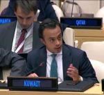 الكويت تدعو إلى استخدام الدبلوماسية الوقائية لتفادي النزاعات في إدارة المياه