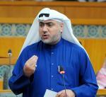 الشطي يسأل وزير التربية عن ترتيب الكويت في التصنيفات العالمية لمستوى المؤسسات التعليمية