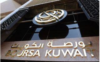 بورصة الكويت تنهي تعاملاتها الأسبوعية على ارتفاع المؤشر العام 14.7 نقطة