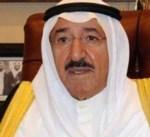 سمو أمير البلاد يعزي خادم الحرمين الشريفين بوفاة الأميرة الجوهرة بنت فيصل آل سعود