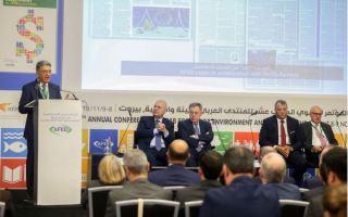 """""""افد"""" :الدول العربية تحتاج الى 230 مليار دولار سنويا لتحقيق التنمية المستدامة"""