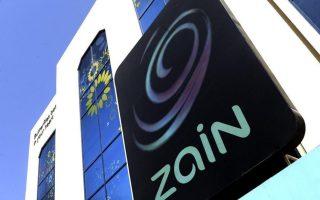 (مجموعة زين) تحقق 137 مليون دينار كويتي أرباحا صافية خلال 9 اشهر